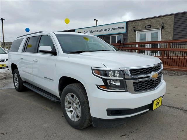 2019 Chevrolet Suburban LS (Stk: 10502) in Milton - Image 2 of 28