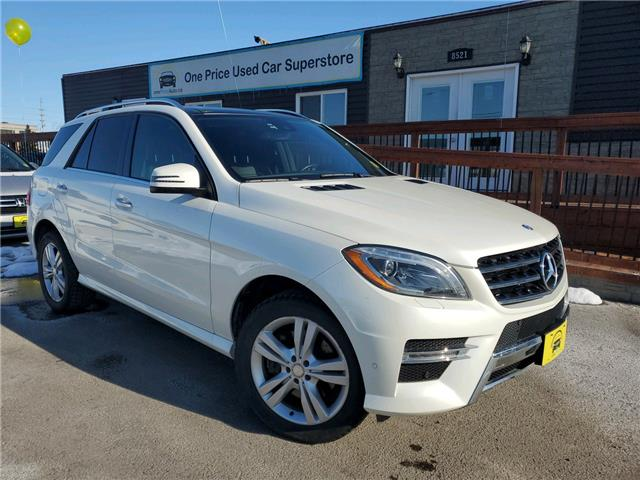 2013 Mercedes-Benz M-Class Base (Stk: 10465) in Milton - Image 1 of 26
