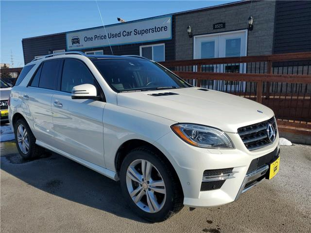2013 Mercedes-Benz M-Class Base (Stk: 10465) in Milton - Image 2 of 26