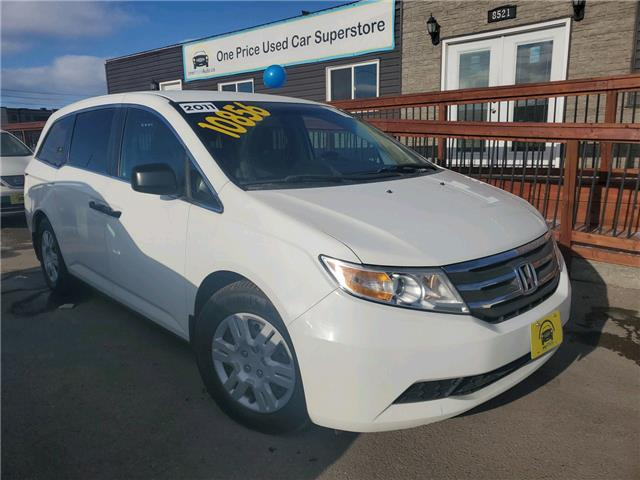 2011 Honda Odyssey LX (Stk: 10428A) in Milton - Image 1 of 23
