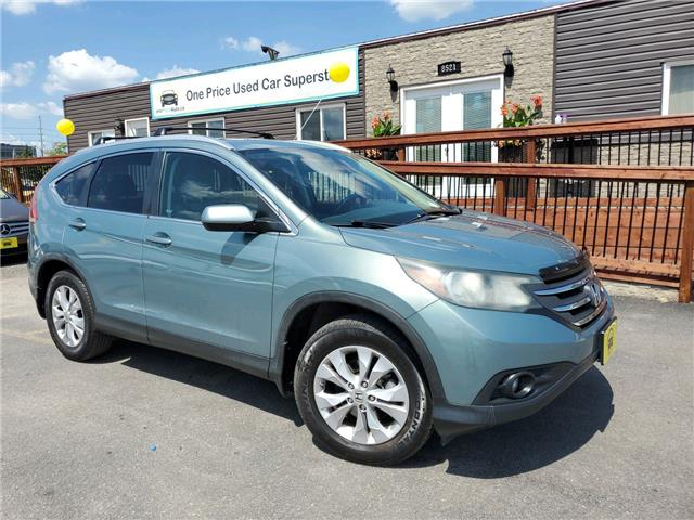 2013 Honda CR-V EX (Stk: 10667) in Milton - Image 1 of 22