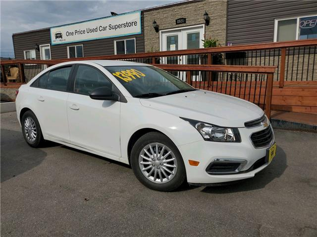 2015 Chevrolet Cruze 2LS (Stk: 10736) in Milton - Image 1 of 20