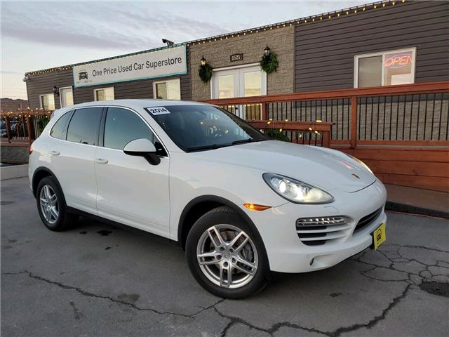 2014 Porsche Cayenne Base (Stk: 10873) in Milton - Image 1 of 28