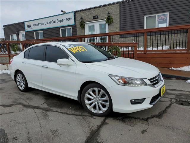 2015 Honda Accord Touring (Stk: 10838) in Milton - Image 1 of 26