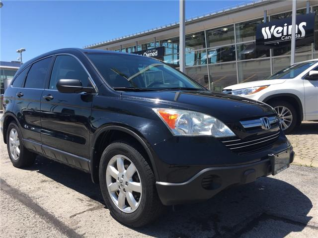 2008 Honda CR-V LX (Stk: 1670W) in Oakville - Image 1 of 25