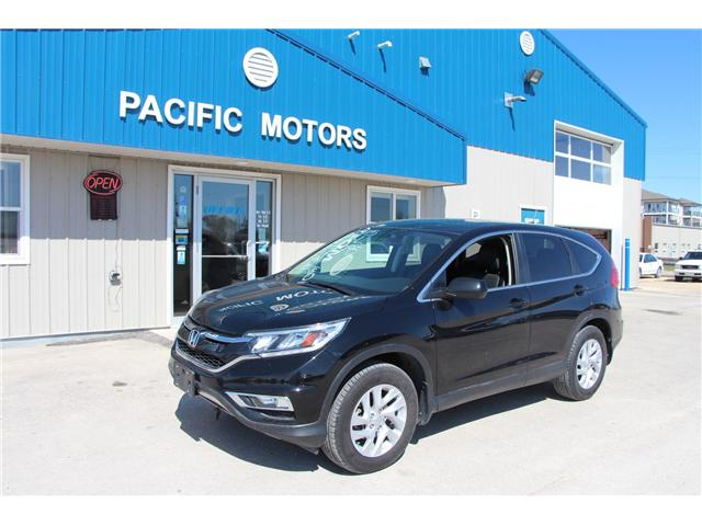 2015 Honda CR-V EX-L (Stk: P9008) in Headingley - Image 1 of 51