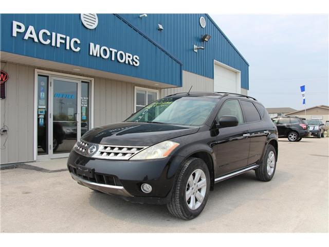 2007 Nissan Murano  (Stk: P9097) in Headingley - Image 1 of 23