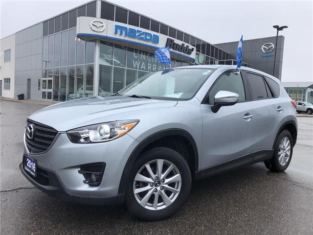 2016 Mazda CX-5 GS (Stk: 16431A) in Oakville - Image 1 of 22