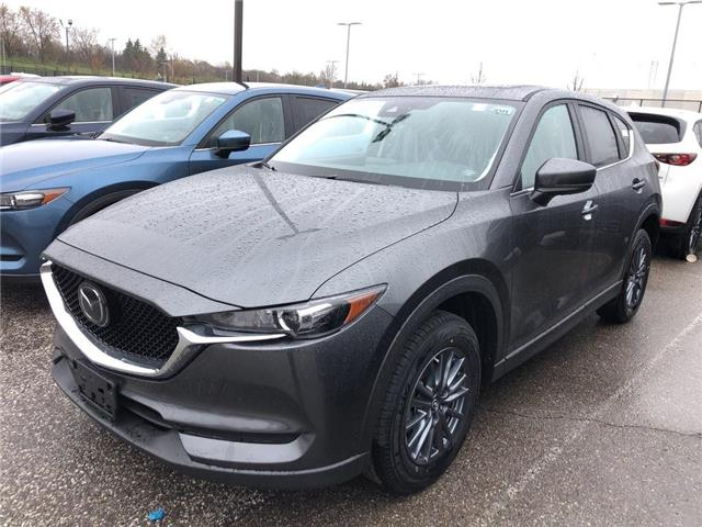 2019 Mazda CX-5 GS (Stk: 16559) in Oakville - Image 1 of 5