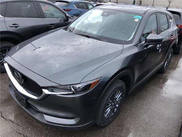 2019 Mazda CX-5 GS (Stk: 16641) in Oakville - Image 1 of 5