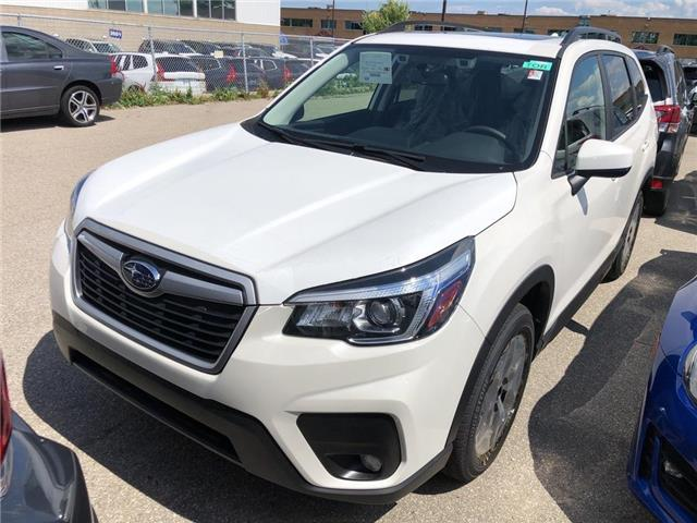 2020 Subaru Forester Touring (Stk: F20206) in Oakville - Image 1 of 5