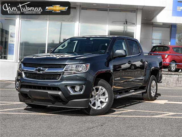 2020 Chevrolet Colorado LT (Stk: 200074) in Ottawa - Image 1 of 21