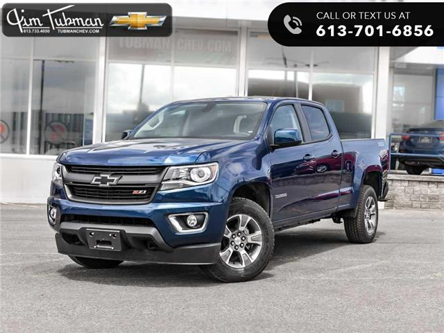 2019 Chevrolet Colorado LT (Stk: 190312) in Ottawa - Image 1 of 20
