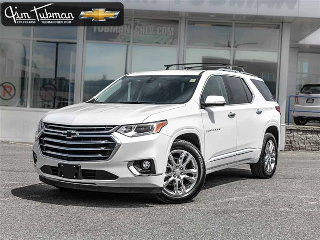 2019 Chevrolet Traverse  (Stk: P7863A) in Ottawa - Image 1 of 25