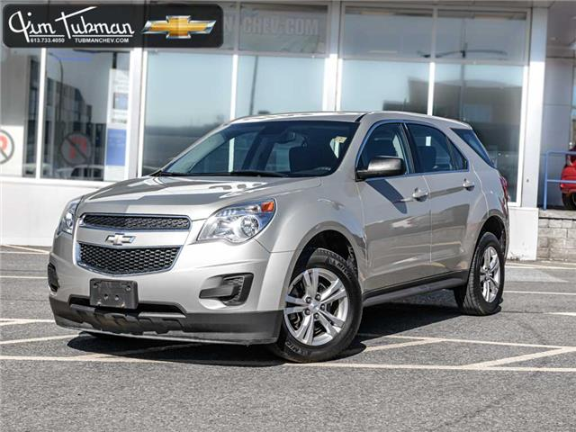 2015 Chevrolet Equinox LS (Stk: 190316A) in Ottawa - Image 1 of 20