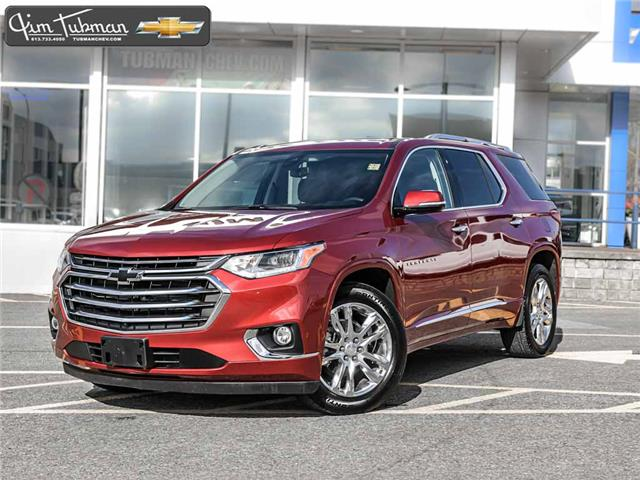 2019 Chevrolet Traverse  (Stk: P8253A) in Ottawa - Image 1 of 25