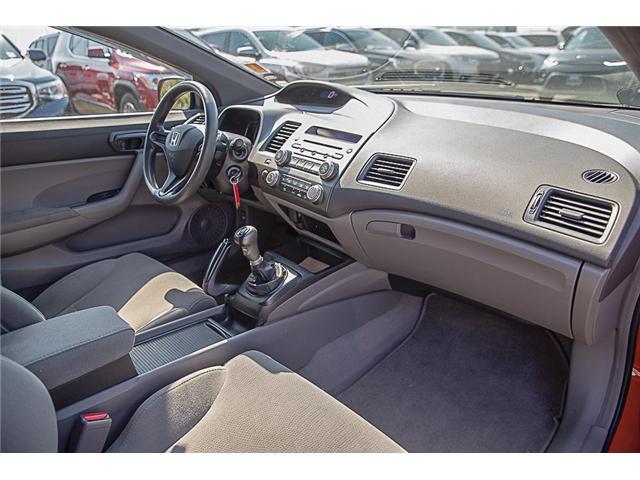 2008 Honda Civic DX-G (Stk: SR98056B) in Abbotsford - Image 10 of 19
