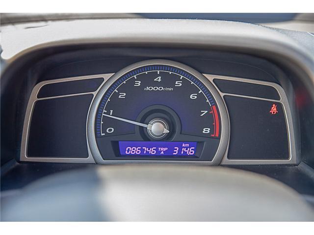 2008 Honda Civic DX-G (Stk: SR98056B) in Abbotsford - Image 14 of 19