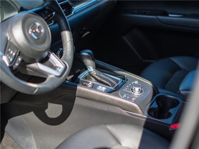 2017 Mazda CX-5 GS (Stk: B0295) in Chilliwack - Image 9 of 23