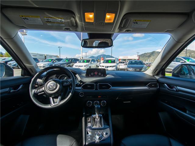 2017 Mazda CX-5 GS (Stk: B0295) in Chilliwack - Image 16 of 23