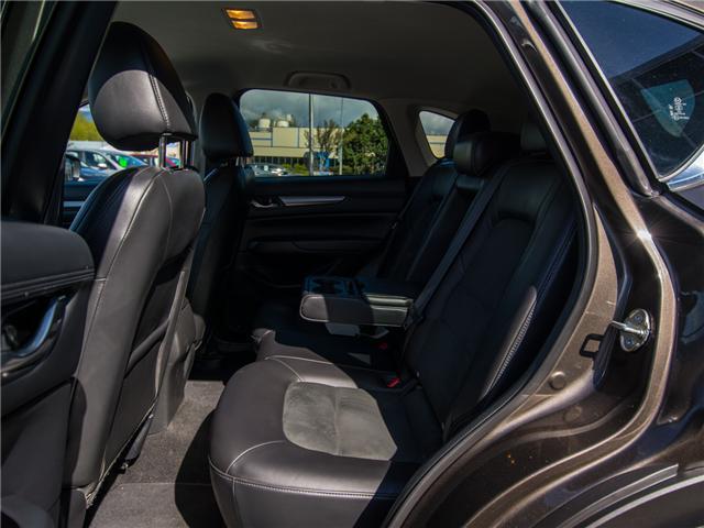 2017 Mazda CX-5 GS (Stk: B0295) in Chilliwack - Image 17 of 23
