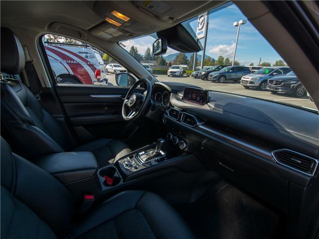 2017 Mazda CX-5 GS (Stk: B0295) in Chilliwack - Image 18 of 23