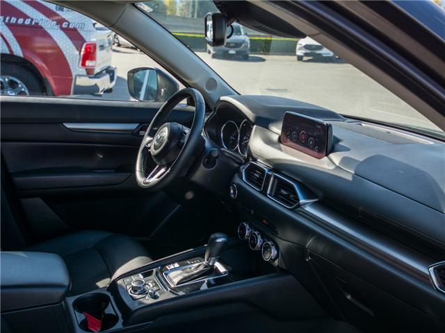 2017 Mazda CX-5 GS (Stk: B0295) in Chilliwack - Image 19 of 23