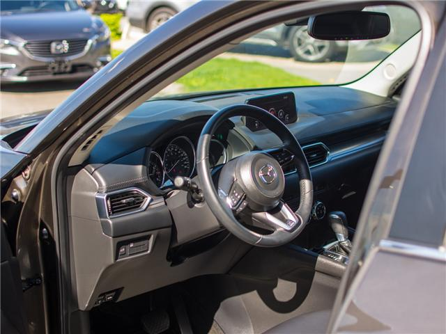 2017 Mazda CX-5 GS (Stk: B0295) in Chilliwack - Image 23 of 23