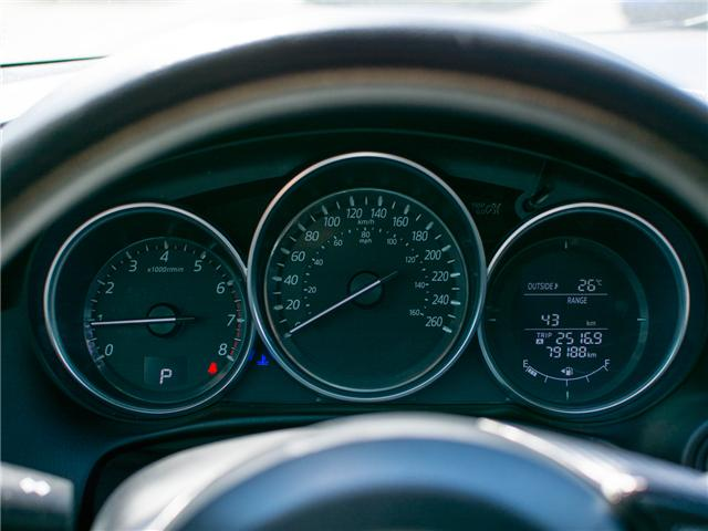 2016 Mazda CX-5 GS (Stk: B0308) in Chilliwack - Image 16 of 21