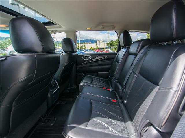 2014 Infiniti QX60 Base (Stk: 9M039B) in Chilliwack - Image 10 of 23