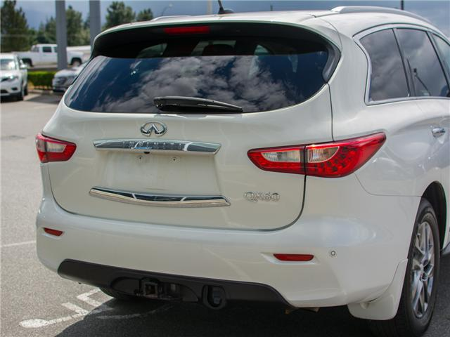 2014 Infiniti QX60 Base (Stk: 9M039B) in Chilliwack - Image 5 of 23