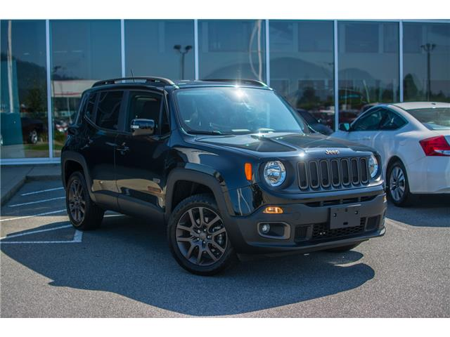 2016 Jeep Renegade 27F 75th Anniversary (Stk: 9M096B) in Chilliwack - Image 8 of 28