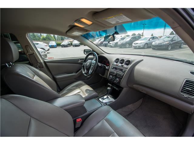 2007 Nissan Altima 2.5 S (Stk: 9M182B) in Chilliwack - Image 22 of 22