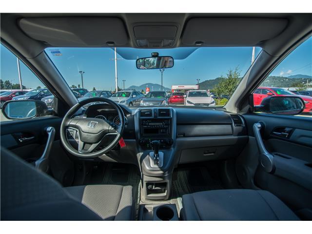 2007 Honda CR-V LX (Stk: 9M213A) in Chilliwack - Image 4 of 12