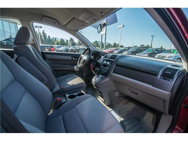 2007 Honda CR-V LX (Stk: 9M213A) in Chilliwack - Image 12 of 12