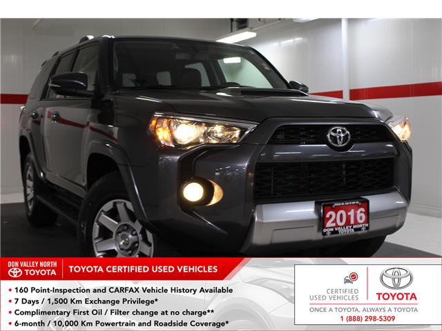 2016 Toyota 4Runner SR5 (Stk: 297857S) in Markham - Image 1 of 27
