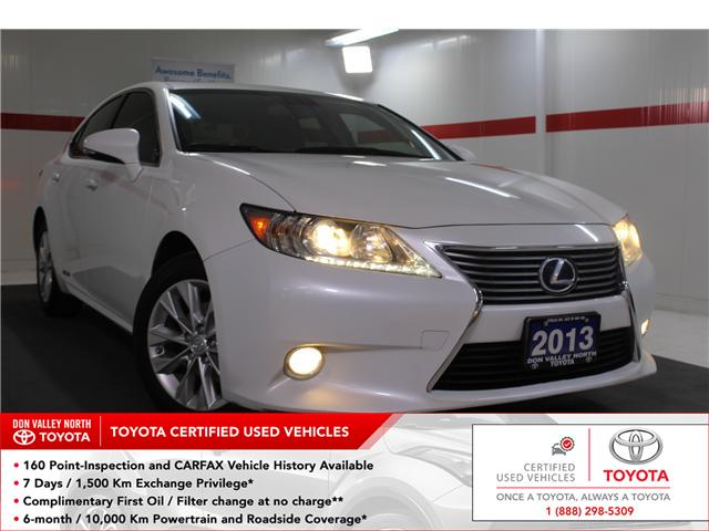 2013 Lexus ES 300h Base (Stk: 298079S) in Markham - Image 1 of 26