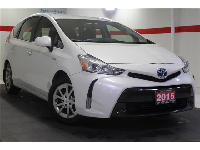 2015 Toyota Prius v Base (Stk: 299203S) in Markham - Image 1 of 26