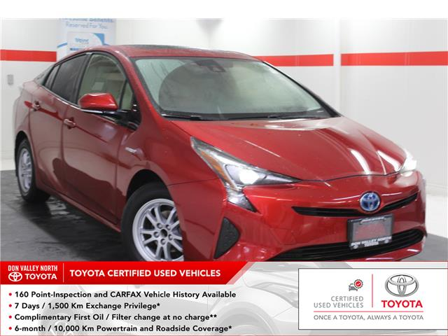 2017 Toyota Prius Technology (Stk: 299769S) in Markham - Image 1 of 22