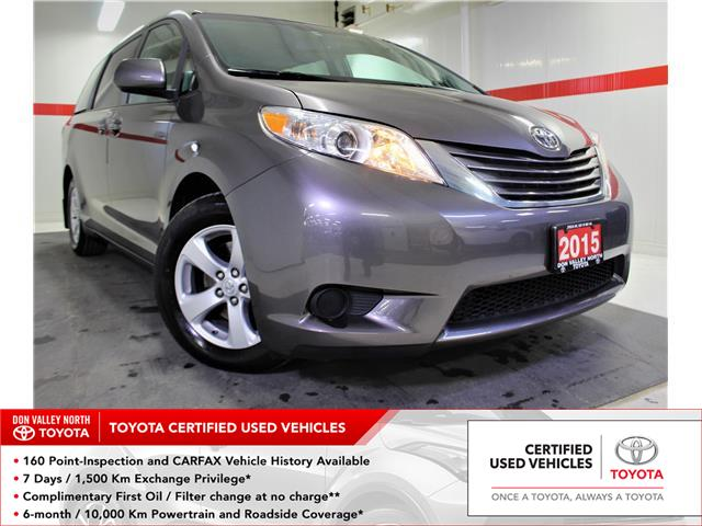 2015 Toyota Sienna LE 8 Passenger (Stk: 300167S) in Markham - Image 1 of 23