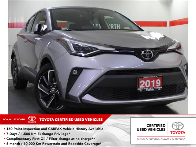 2020 Toyota C-HR Limited (Stk: 304624S) in Markham - Image 1 of 23