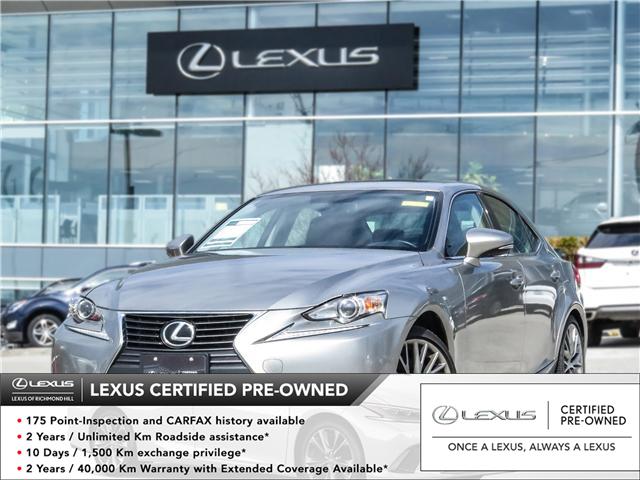 2016 Lexus IS 300 Base (Stk: 12082G) in Richmond Hill - Image 1 of 17