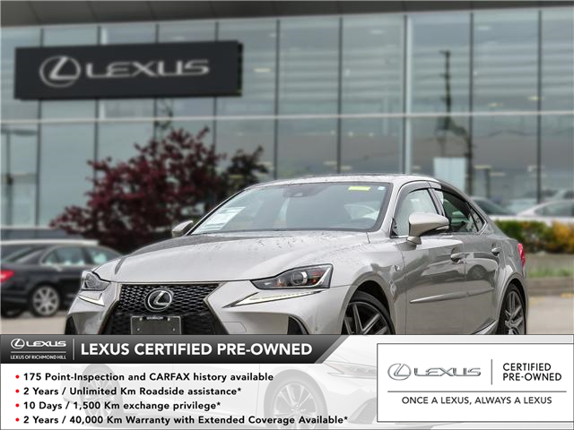 2018 Lexus IS 300 Base (Stk: 12137G) in Richmond Hill - Image 1 of 19