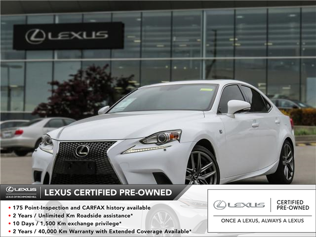 2015 Lexus IS 250 Base (Stk: 12167G) in Richmond Hill - Image 1 of 19