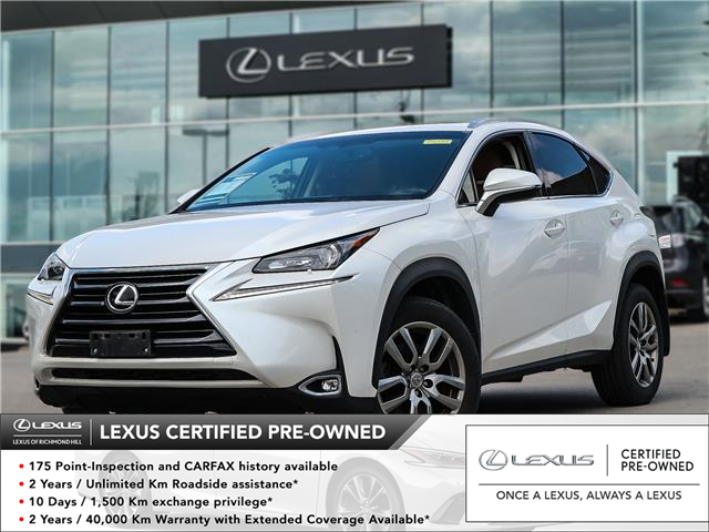 2015 Lexus NX 200t  (Stk: 12355G) in Richmond Hill - Image 1 of 24