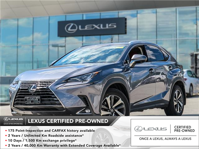 2018 Lexus NX 300  (Stk: 12343G) in Richmond Hill - Image 1 of 25