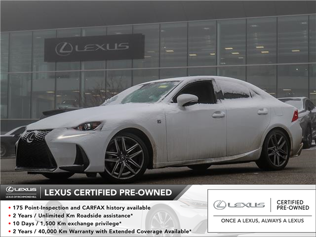 2017 Lexus IS 300  (Stk: 12787G) in Richmond Hill - Image 1 of 24