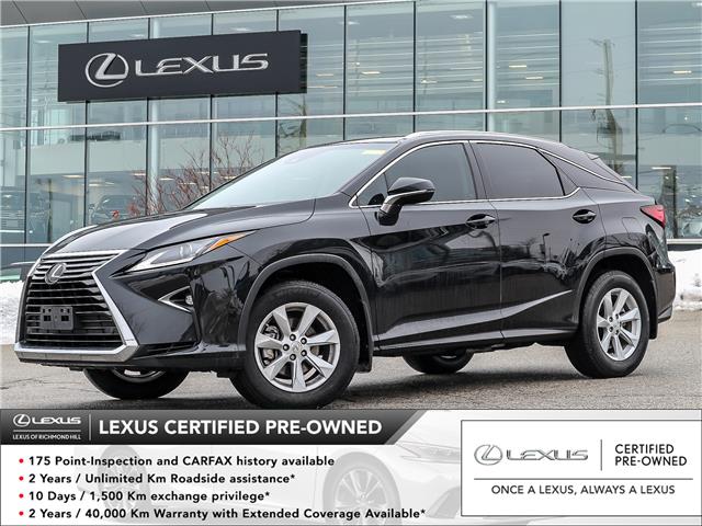 2017 Lexus RX 350  (Stk: 12605G) in Richmond Hill - Image 1 of 23