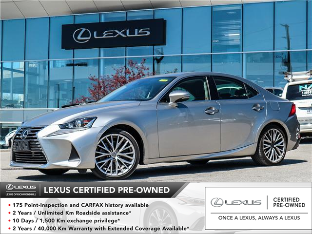 2017 Lexus IS 300  (Stk: 13038G) in Richmond Hill - Image 1 of 23