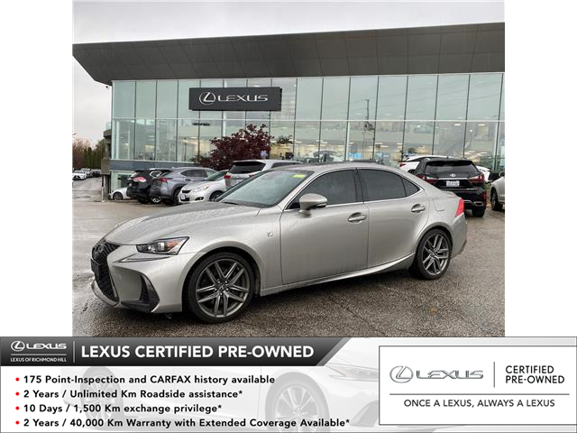 2017 Lexus IS 300  (Stk: 13640G) in Richmond Hill - Image 1 of 2